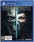 Dishonored-2 ps4